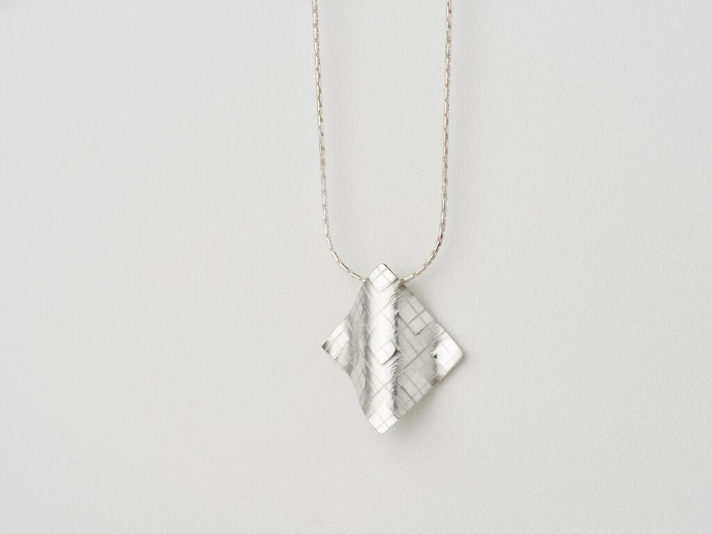 Rhiannon MacGillivray – Geddes Designs